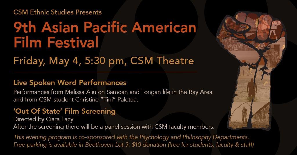 Asian Pacific American Film Festival
