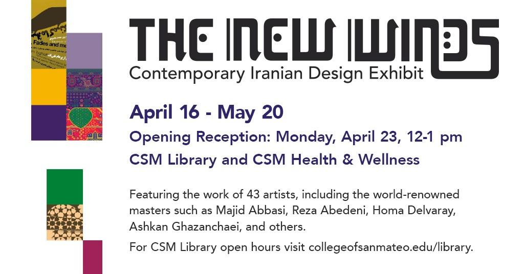 Iranian Design Exhibit