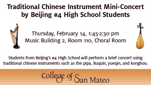 Traditional Chinese Instrument Mini-Concert