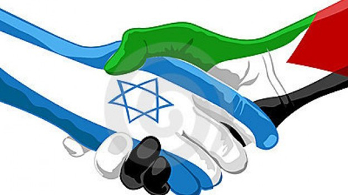 Israeli-Palestinian Event