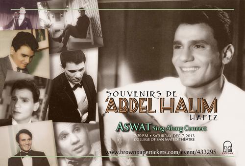 Souvenirs de Abdel Halim Hafez - Aswat Sing-Along Concert