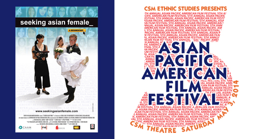 Asian Pacific American Film Festival