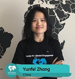 Yunfei Zhang